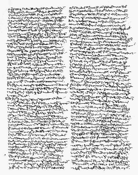 "St. Thomas Aquinas's ""littera inintelligibilis"" or ""unintelligible lettering"" in a manuscript he wrote and autographed"